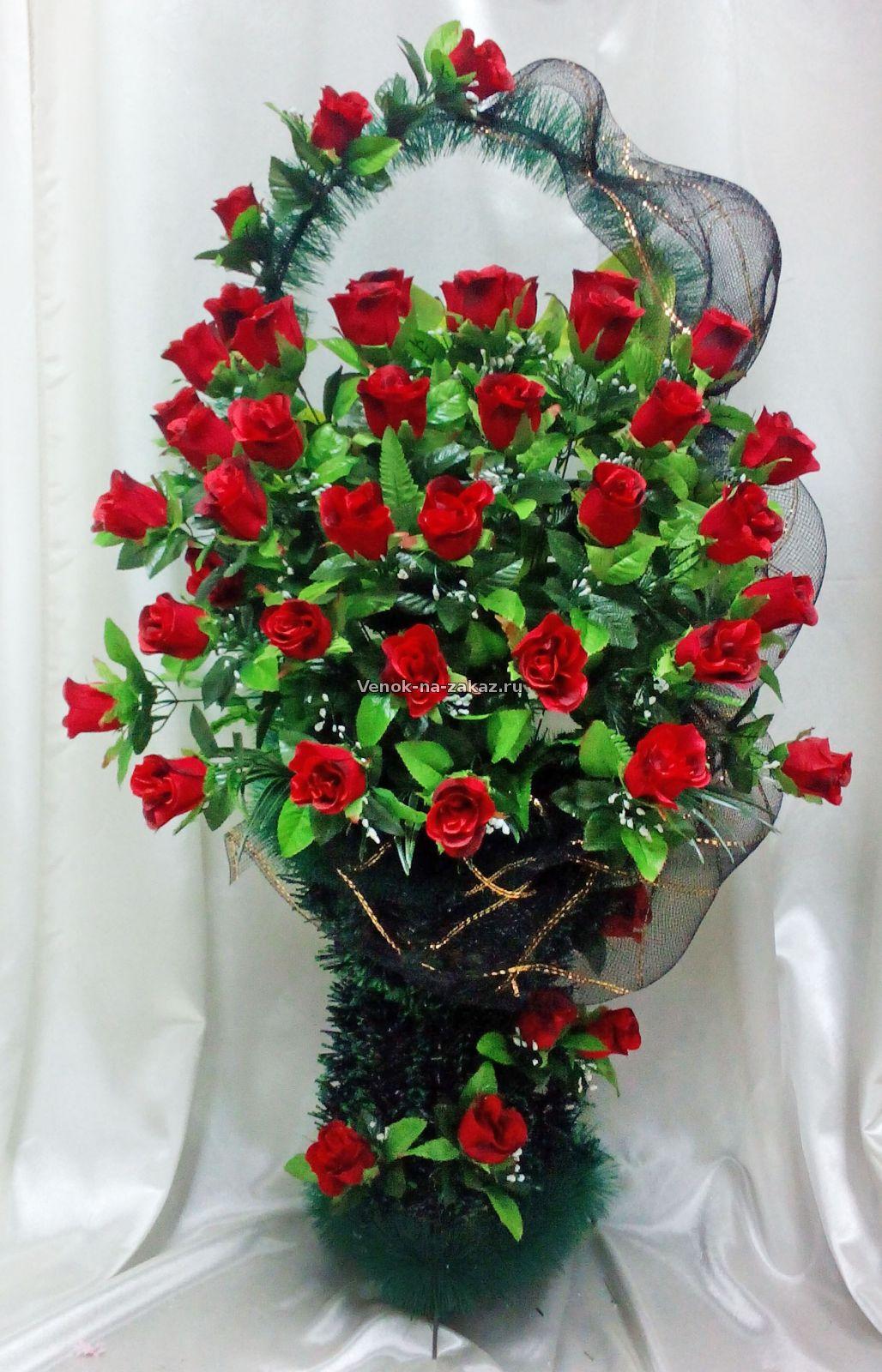 Цветы для кладбища искусственные