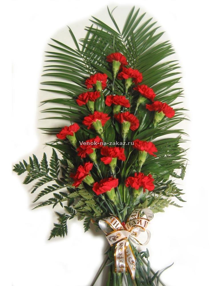 Похороны живые цветы в гробу где купить искусственные цветы санкт-пет