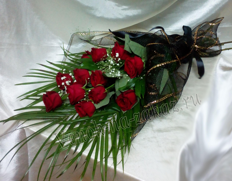 Купить живые цветы на похороны живые цветы оптом в волгограде цены