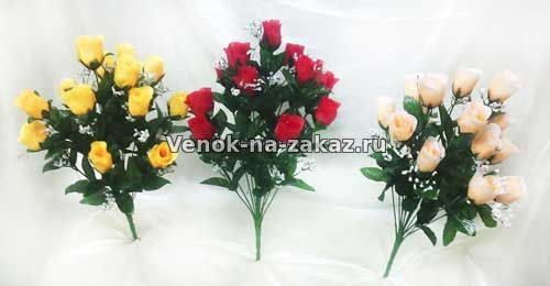 Где купить искусственные цветы в н доставка цветов нижний новгород недорого на дом