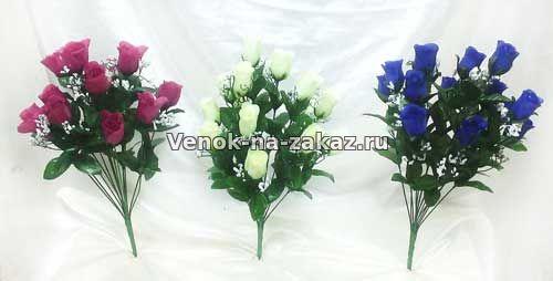 Букеты из искусственных цветов на кладбище