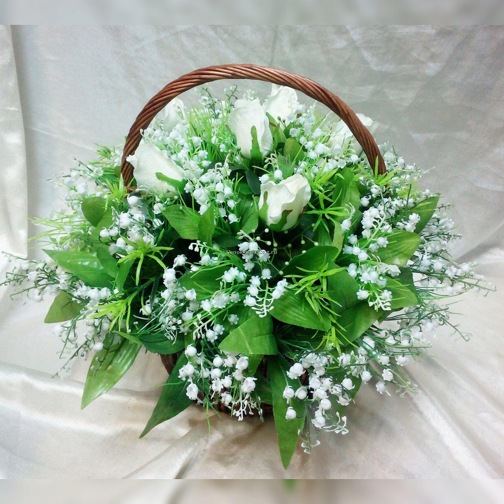 Цветы искусственные в корзинах купить заказ цветов в партизанске приморского края