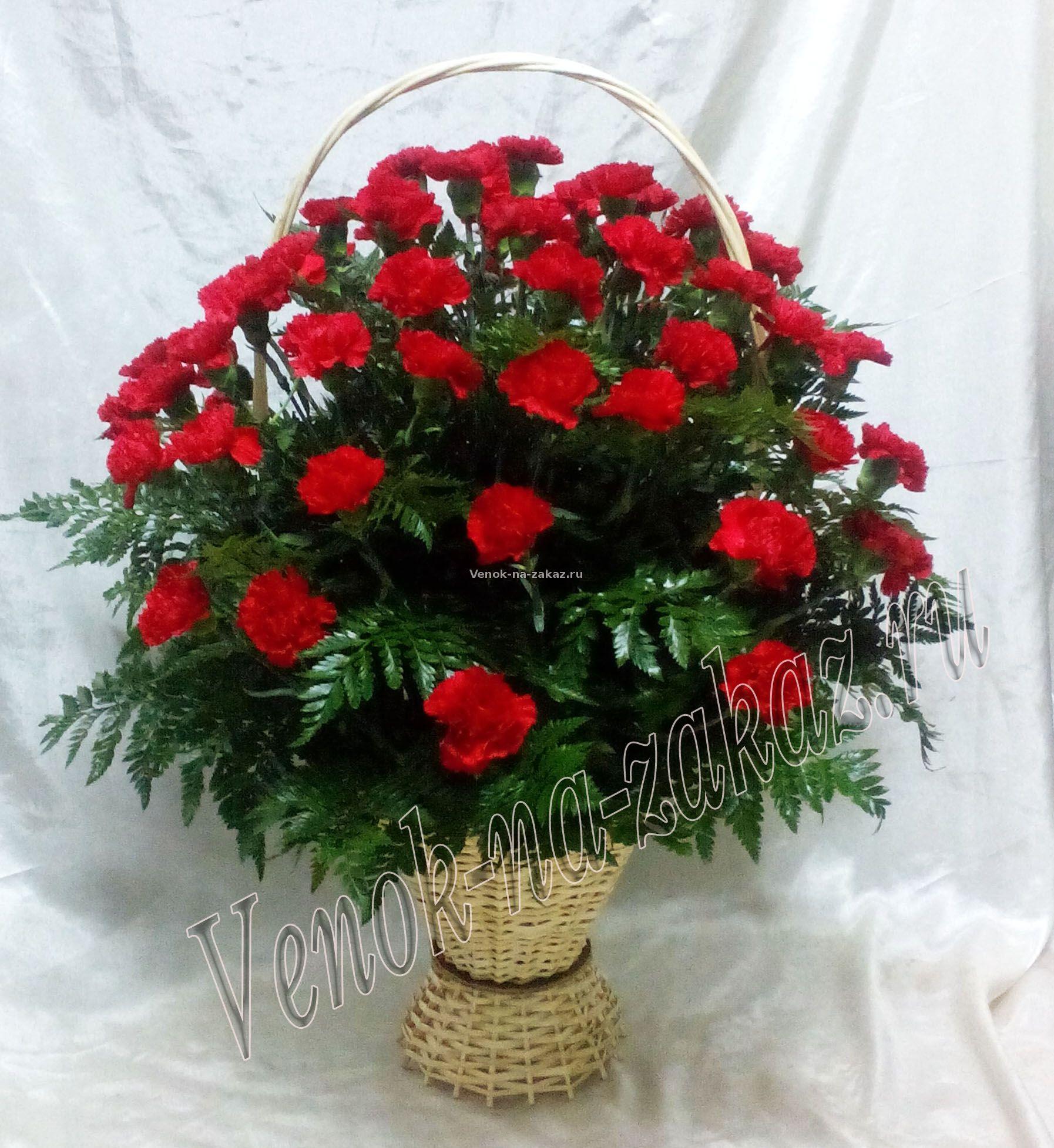 Заказ цветов заранее