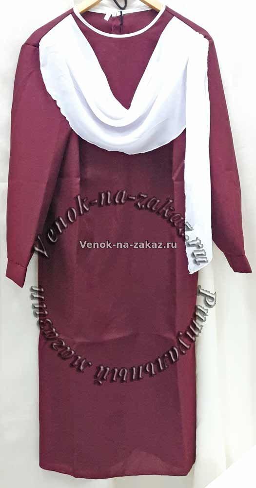 Платье гроб для женщин