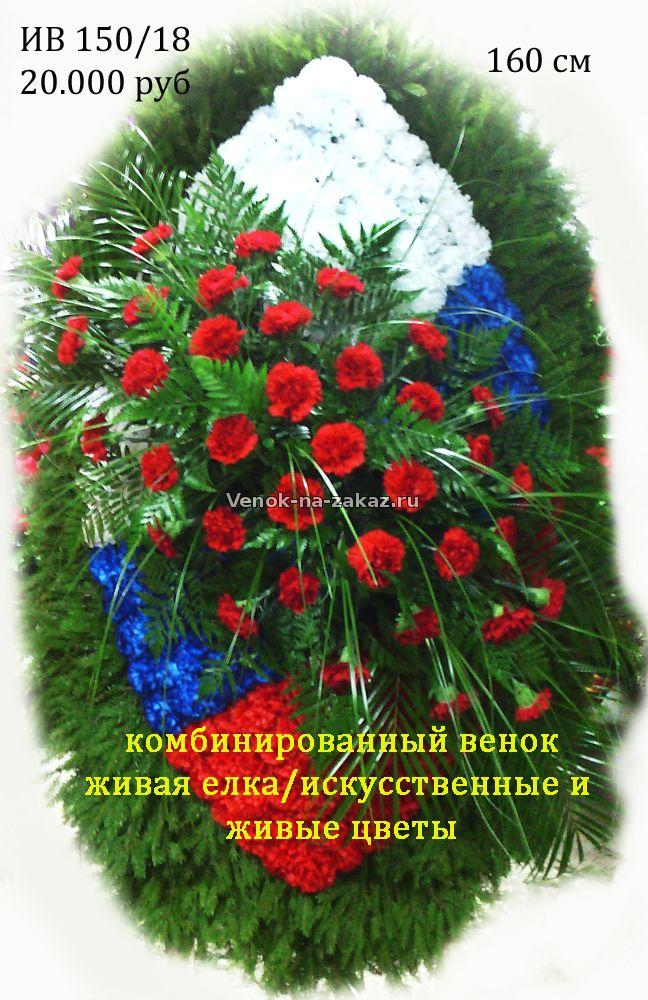 Букеты к 9 Мая, цветы ко Дню Победы, корзины и композиции из 99