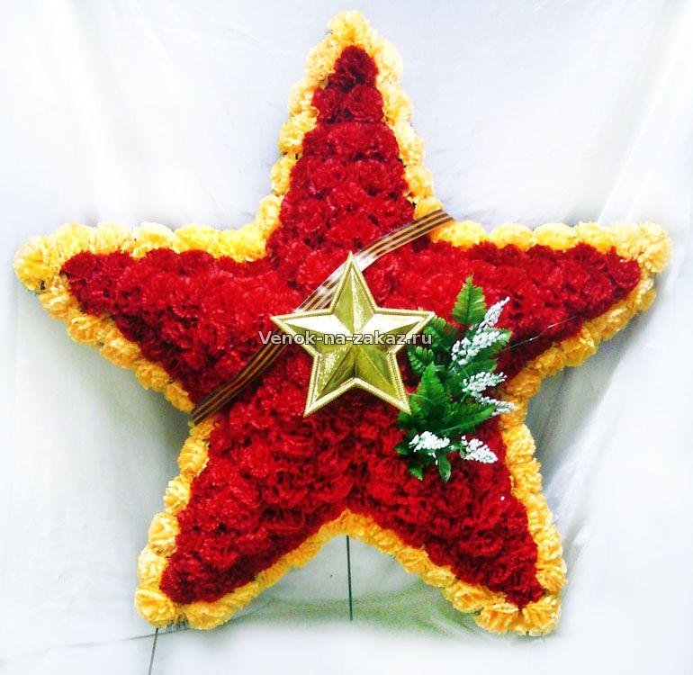 Звезда на 9 мая своими руками фото